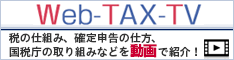 Web-TAX TV